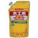 セメダイン 木工用速乾 スタンドパック 1kg [DIY・塗料・補修材・接着剤]