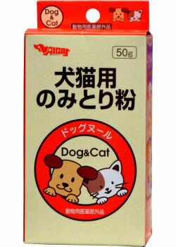 内外製薬 犬猫用のみとり粉 ドッグヌール 50g [ノミ、シラミ、ダニ、ハエ及び蚊の駆除]【動物用医薬部外品】
