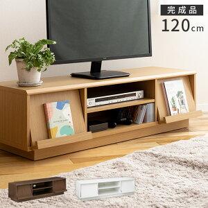 【キャスター付き 完成品】テレビボード120 幅 デルタ