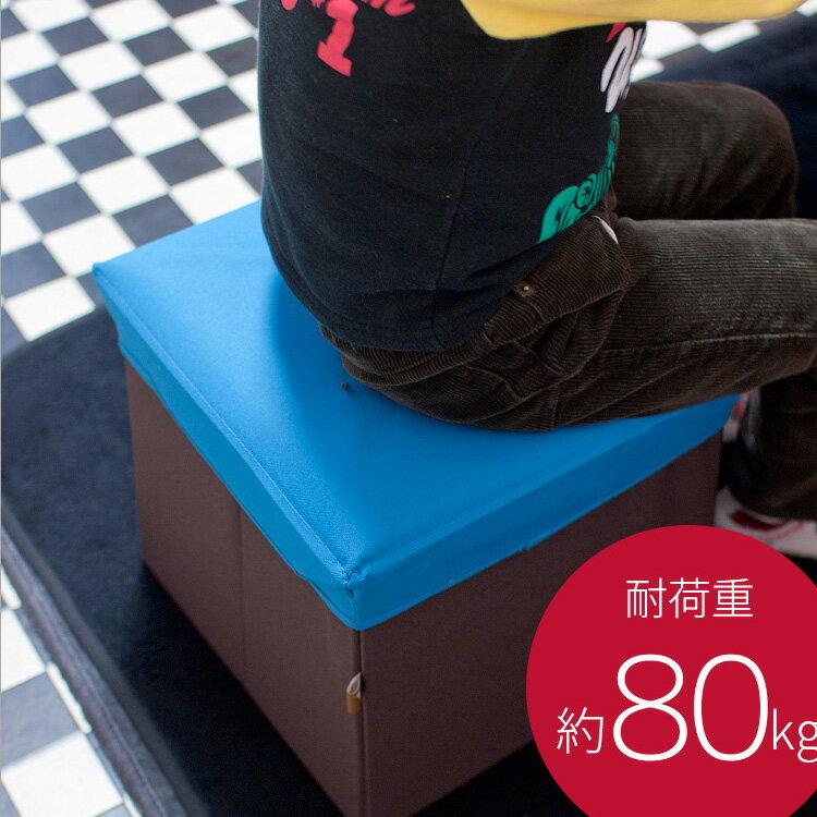 ボックススツール BoxStool S【収納ボックス フタ付き 収納box 収納スツール …...:kaiteki-homes:10074149