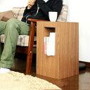 サイドテーブル セル【机 テーブル コーヒーテーブル センターテーブル ローテーブル ラック 棚 棚付き 収納 収納付き 木 木製 シンプ..