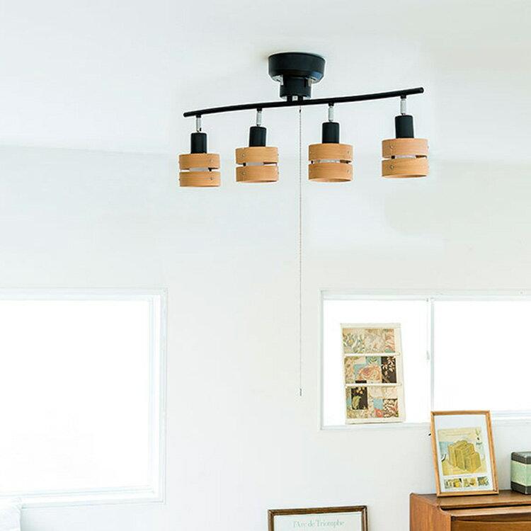 【送料無料】照明 LED 対応 シーリングライト スポットライト 4灯 レダ Leda【ラ…...:kaiteki-homes:10074713
