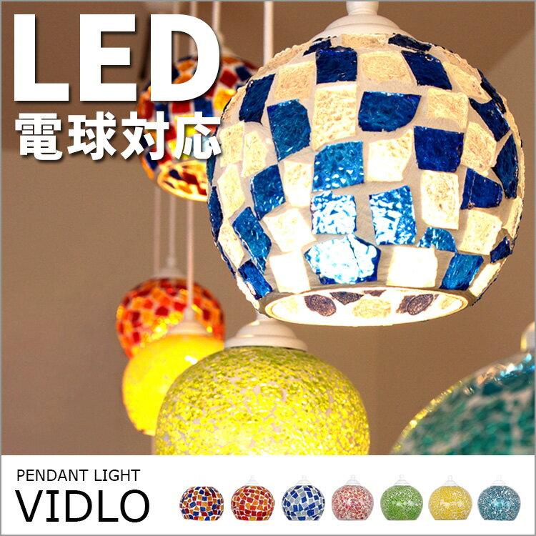 【送料無料】照明 LED 対応 ペンダントライト 1灯 ビードロ【ライト ステンドグラス …...:kaiteki-homes:10093785