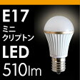 LED BELLED  LED-004 E17   led led    17mm    2_02P17may13