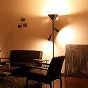 【送料無料】照明 フロアライト 3灯 シスベックアッパー【ライト スタンドライト 間接照明 北欧 ミッドセンチュリー ブルックリン 西海岸 電気スタンド ライトスタンド モダン 照明器具 おしゃれ フロアスタンド 寝室 ダイニング用 食卓用 インテリア】