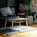 おしゃれ かわいい センターテーブル ブルックリン 男前 机 テーブル ローテーブル リビングテーブル 引出し 引き出し 収納 木製 リビング かわいい 一人暮らし おしゃれ 家具