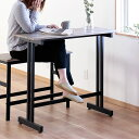 テーブル ロマ カウンターテーブル 幅100cm 01-01...
