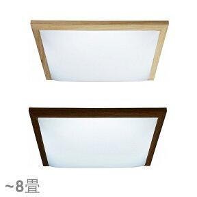 LED������饤�ȥ����������Ȼ�8����WY-FG08QNB/DB��ߥʥ�[Luminous]��LED��⥳���⥳���դ�Ĵ��8���Ѿ�������¼��μ�����ƥꥢ���������˥��ѥ�ӥ��ѿ����ʥ����������뤤������쥷��ץ�ŷ��ۡ�����̵����