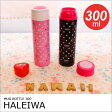   300ml [HALEIWA] HGSC300       300ml     2way  10 10P17may13