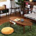 机 デスク テーブル ローテーブル センターテーブル コーヒーテーブル 引き出し 引出 引出し 木 木製 天然木 シンプル 北欧 家具 完成品 おしゃれ 北欧 送料無料 新生活