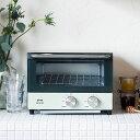 RoomClip商品情報 - ブルーノ ダブルヒータートースト BOE031【BRUNO オーブントースター おしゃれ 2枚焼き トースト オーブン トースター パン 料理 調理器具 キッチン家電 かわいい 一人暮らし 北欧 テイスト プレゼント ギフト 記念日 入学祝い 結婚祝い】