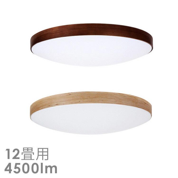 【送料無料】照明 LED シーリングライト 無段階調光 調色 電球色 昼光色 ルクサンク【…...:kaiteki-homes:10081433