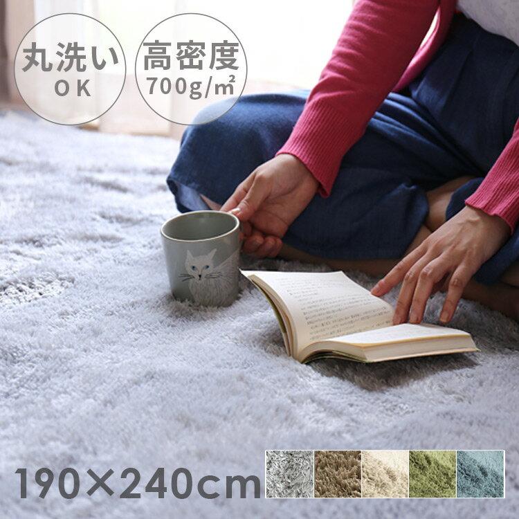 RoomClip商品情報 - 一年中快適♪ シャギーラグ ペコラ L サイズ 190×240|ラグマット 8畳 あったかグッズ リビング ダイニング 北欧 シンプル ラグ 洗える カーペット グリーン 緑 春用 おしゃれ 滑り止め グレー 灰色 ふわふわ 一人暮らし インテリア 絨毯 かわいい 足 新生活