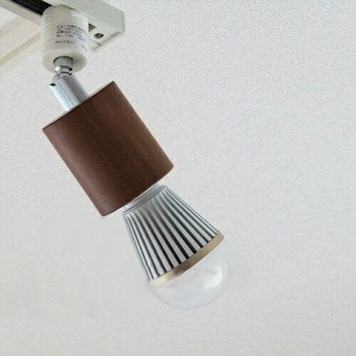 照明 スポットライト 1灯 Woodなソケット ライティングレール用【ライト 天井照明 間…...:kaiteki-homes:10079005