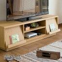 【送料無料】テレビボード120 幅 デルタ DELTA【12...