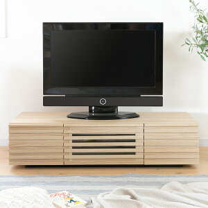 テレビボード 幅120cm【木製 テレビ台 ロータイプ テ
