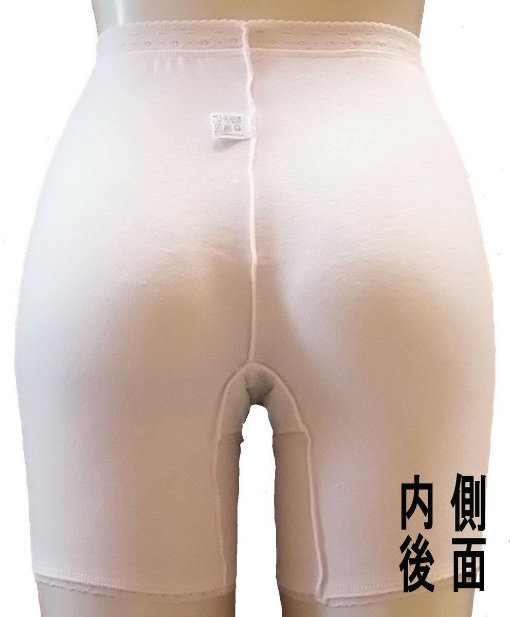 失禁パンツ 女性 3分丈 M/L/LL【3枚セ...の紹介画像3