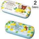 メガネケース リラックマ フレッシュレモン WH,BU