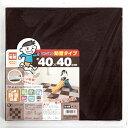 【送料無料】吸着ぴたパネル防音タイプ40×40cmブラウン(4枚入)×5パック