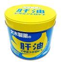 楽天いろはドラッグ【新商品】パパーゼリー シリーズ大木製薬の肝油ビタミンドロップ 120粒大木製薬 パパービタミン