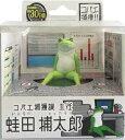 RoomClip商品情報 - コバエとり 蛙田捕太郎 約30日用殺虫剤 虫よけ コバエとり こばえ ゲル かえる 蛙