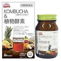 明治薬品 KOMBUCHA&植物酵素【60粒】酵素 コンブチャ 健康 サプリメント 紅茶 植物酵素
