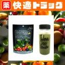 【リブ・ラボラトリーズ】クレンズダイエットハニーレモン150gオリジナルマイボトル・セット