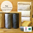 30%OFF()imabari towel( )  __ / RCPmarathon201305_daily
