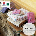 30%OFF ()imabari towel( )  __ / RCPmarathon201305_daily