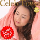 [20%OFF] A celebrity-like towel (face towel) [Quanzhou towel] [the Rakuten ranking first place] [product made in Japan] [large size] [thick] [water absorptive] [easy ギフ _ packing] [comfortable ギフ _ expands] [tomorrow easy / same day delivery] [RCP] [marathon201305_daily]