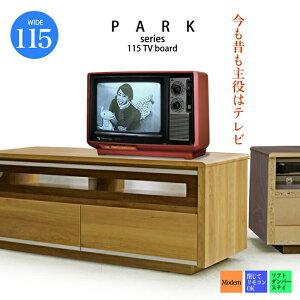 テレビ台 ローボード 幅115 国産 日本製 TV台 TVボー