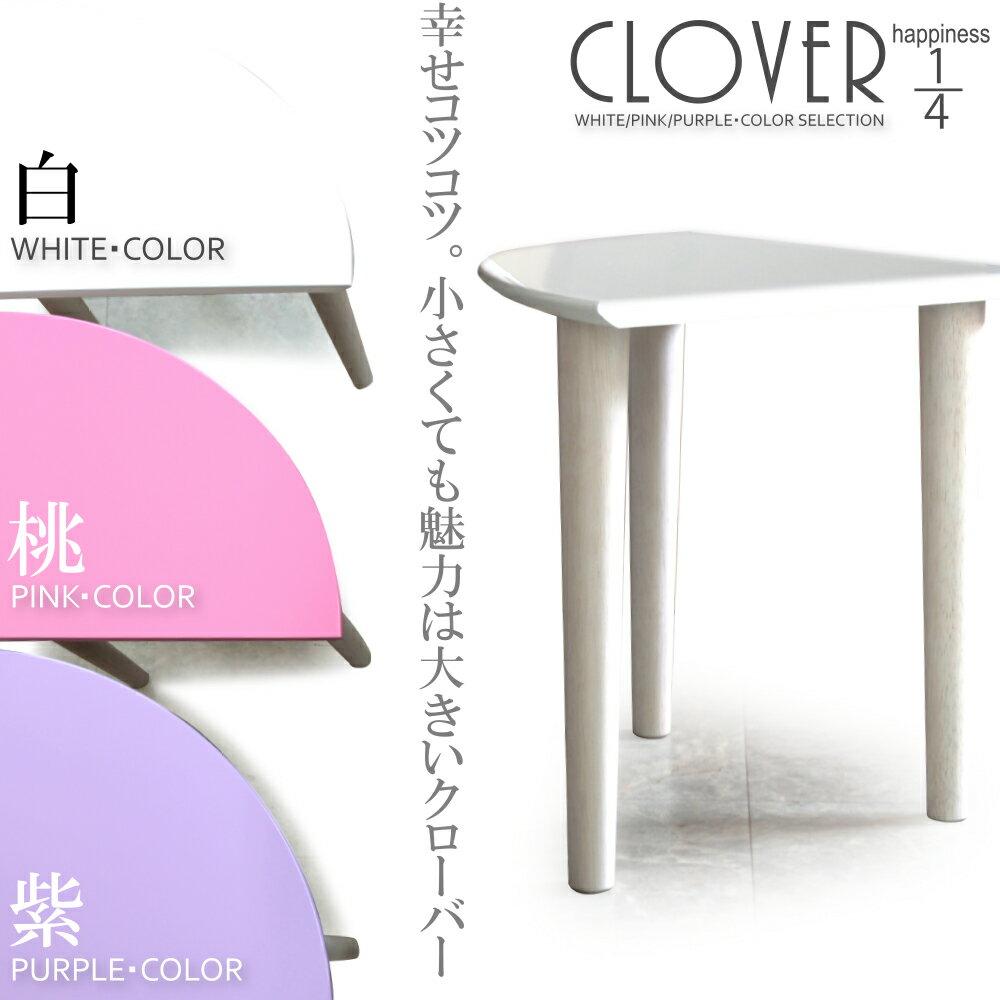 42テーブルA-Plusライト(WH)国産品テーブルホワイトテーブルコーナーテーブルミニテーブルガー