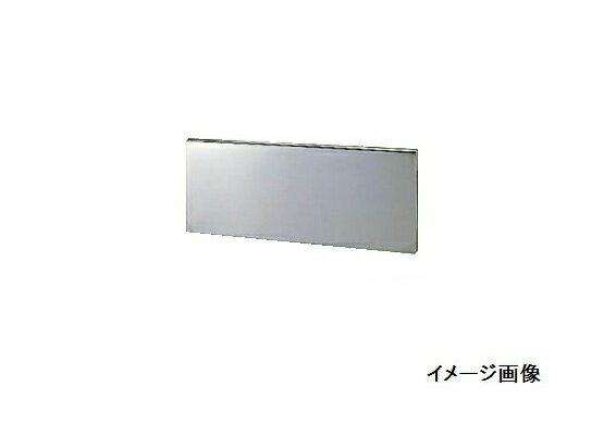 クリナップ コンロ台用バックガード(クリンプレティ用)(600mm)
