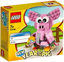 レゴ(LEGO)40186 New Year of the Pig 2019 亥年スペシャルエディション