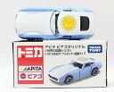 トミカ アピタ ピアゴオリジナル 世界の国旗トミカ トヨタ2000GT アルゼンチン国旗タイプ