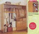 【日本製・送料無料】 クローゼットハンガー(木目調ブラインド)幅180cm ブラインドカーテン付き 伸縮式 収納 ハンガーラック カーテン付き 木製 カバー付き 衣類収納 棚付 棚付き クローゼットハンガー