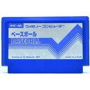 【中古】FC ベースボール 初期版 ソフトのみ ファミコン ソフト