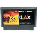 【中古】FC KLAX クラックス ソフトのみ ファミコン ソフト