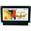 【中古】FC 飛龍の拳3 五人のドラゴン ソフトのみ ファミコン ソフト