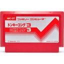 【中古】FC ドンキーコング3 ソフトのみ ファミコン ソフト
