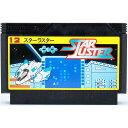 【中古】FC スターラスター ソフトのみ ファミコン ソフト
