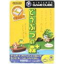 【中古】 GC どうぶつの森+ メモリーカード欠品 ゲームキューブ ケース 説明書付 Nintendo ソフト