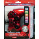 【送料無料】【中古】PS3 プレイステーション3 PS3用コントローラー『操-sou-』(レッド) プレステ3