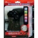 【送料無料】【中古】PS3 プレイステーション3 PS3用コントローラー 『操-SOU-』 ブラック プレステ3