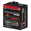 【送料無料】【中古】PS3 プレイステーション3 ホリ ファイティングスティック mini3 ブラック コントローラー ミニ3