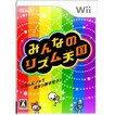 【送料無料】【中古】Wii みんなのリズム天国 ソフト...