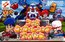 【送料無料】【中古】GBA ゲームボーイアドバンス コナミ ...