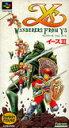 【送料無料】【中古】SFC スーパーファミコン イース3 ワンダラーズ フロム イース (箱説付き)