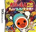 【送料無料】【中古】DS 太鼓の達人DS ドロロン! ヨーカイ大決戦!! ソフト