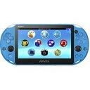 【送料無料】【中古】PlayStation Vita Wi-Fiモデル アクア ブルー(PCH-2000ZA23) 本体 プレイステーション ヴィータ(箱説付き)